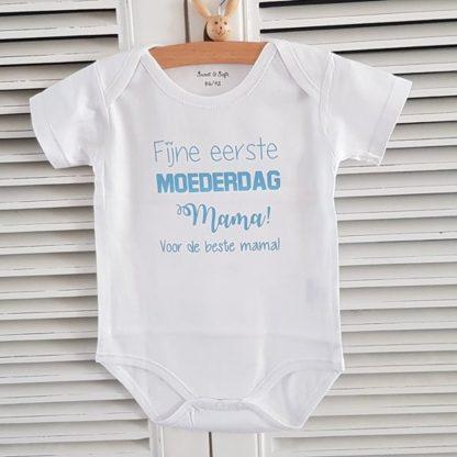 romper baby fijne eerste moederdag mama voor de beste mama korte mouw wit met licht blauw maat 50-56 bekendmaking zwangerschap aanstaande baby jongen