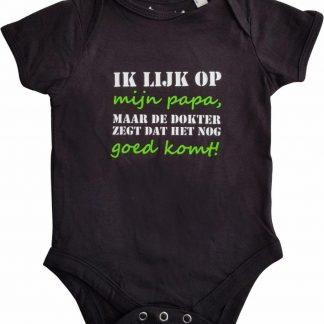 Larkwood Baby Rompertje 80
