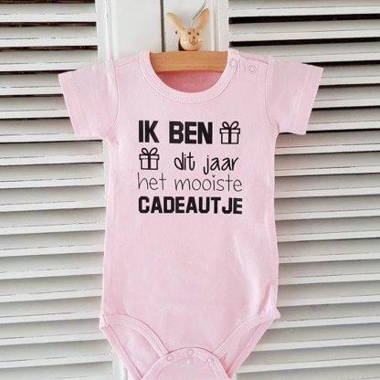 Baby Rompertje meisje Ik ben dit jaar het mooiste cadeautje | korte mouw | roze | maat 50/56 Geboorte Cadeau