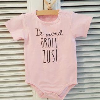 Baby rompertje Hoera ik word grote zus meisje - Zwangerschapsaankondiging |korte mouw | roze met zwart | maat 98-104 zwangerschap aankondiging