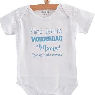romper baby fijne eerste moederdag mama voor de beste mama korte mouw wit met licht blauw maat 62-68 jongen