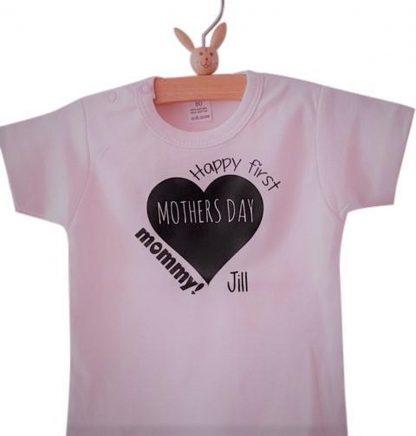 Baby romper roze meisje eerste moederdag tekst Happy first mothers day mommy met naam  korte mouw   roze zwart   maat 74-80