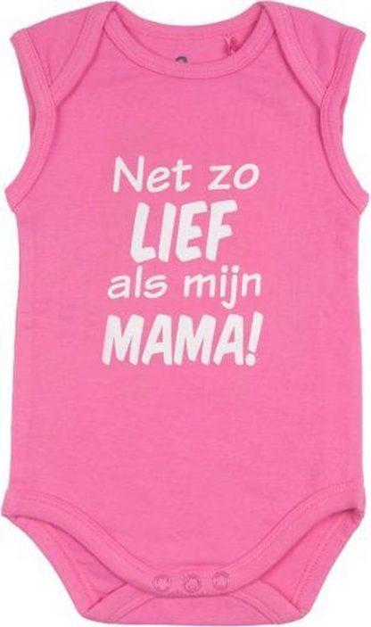 Fun2Wear Romper Net als mama Sachet pink maat 50