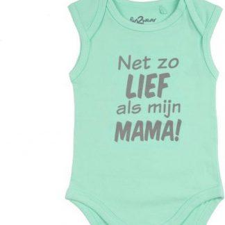 Fun2Wear Romper Net als mama Yucca maat 74