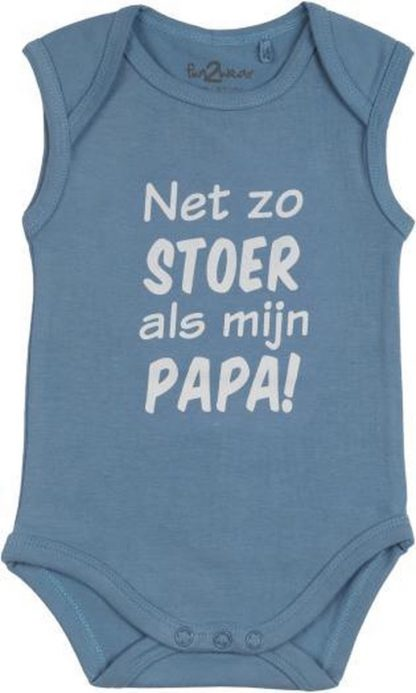 Fun2Wear Romper Net als papa Allure maat 68