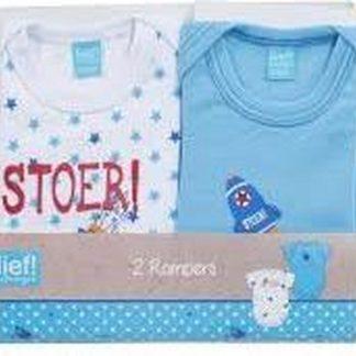 Lief! Stoer Rompers 2 Pack voor Baby's maat 74-80 - 24x20x2cm | Kleding voor Zuigelingen | Rompertjes en Box pakjes | Babykleding voor Jongetjes