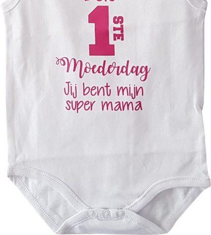 Rompertje baby meisje roze tekst cadeau eerste moederdag | eerste moederdag jij bent mijn super mama |korte mouw | wit roze fucsia | maat 50-56