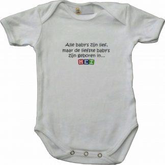 """Witte romper met """"Alle baby's zijn lief, maar de liefste baby's zijn geboren in... Mei"""" - maat 62/68 - babyshower, zwanger, cadeautje, kraamcadeau, grappig, geschenk, baby, tekst, bodieke"""