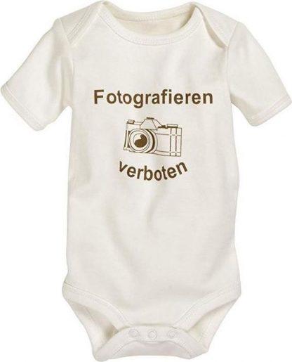 Playshoes Romper Korte Mouw Junior Katoen Beige/bruin Mt 62/68