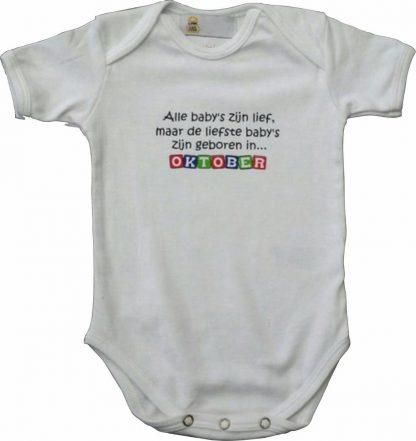"""Witte romper met """"Alle baby's zijn lief, maar de liefste zijn geboren in Oktober"""" - maat 74/80 - babyshower, zwanger, cadeautje, kraamcadeau, grappig, geschenk, baby, tekst, bodieke"""